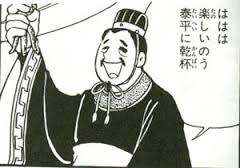 ダウンロード (2)