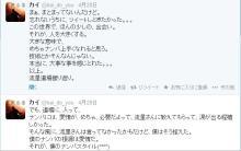 blog_import_5369967dcfb58