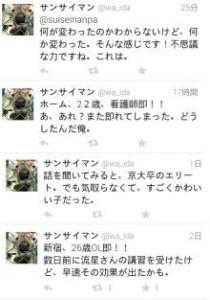 blog_import_5369967e1f335