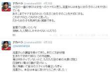 blog_import_5369967e67e21