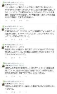 blog_import_53d90cb84076a