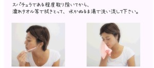 howto_04