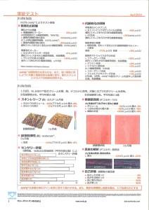 image-0001 (2)